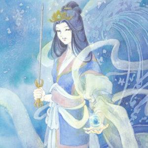 tsukinoakitsu